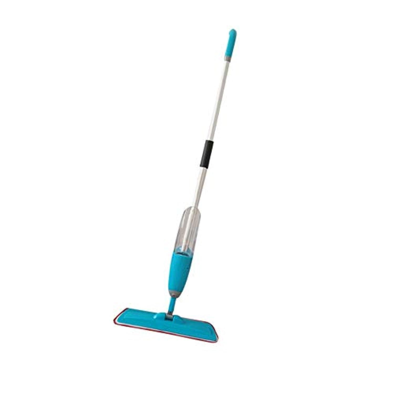 スプレーウォーターモップ モップスプレーウォータースプレー モップフラット 家庭用タイルモップ 家庭用ソリッドウッドフ ロアーモップ モップヘッド 青い(青い)