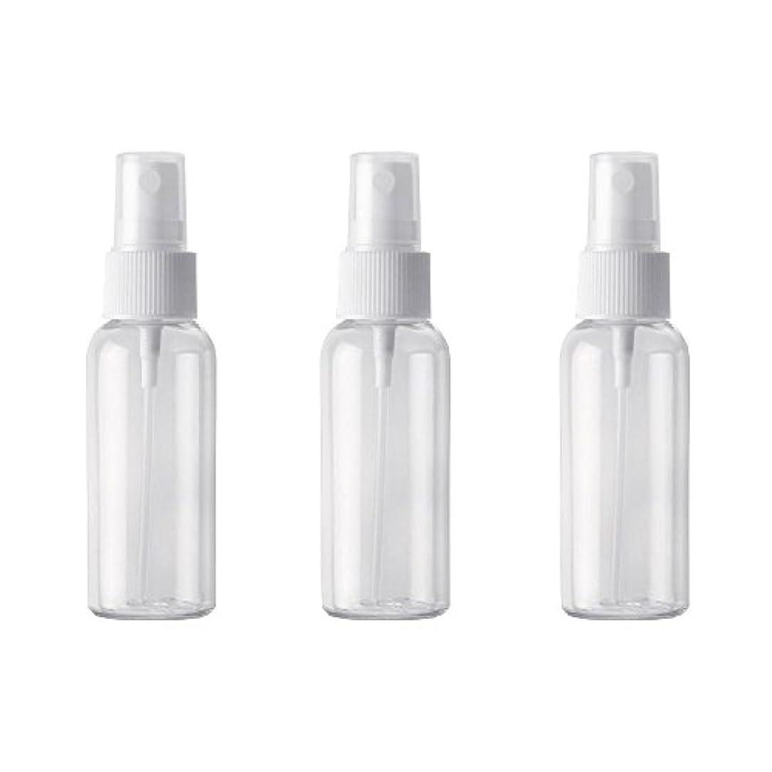 単独で最後にノミネート小分けボトル スプレーボトル 50ml おしゃれ 空ボトル 3本セット 環境保護の材料 PET素材 化粧水 詰替用ボトル 旅行用品 (透明)