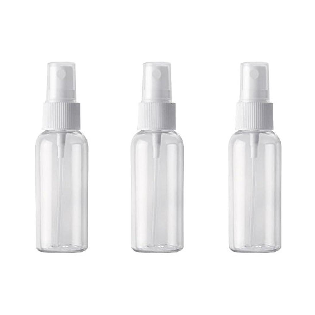 散歩最悪処分した小分けボトル スプレーボトル 50ml おしゃれ 空ボトル 3本セット 環境保護の材料 PET素材 化粧水 詰替用ボトル 旅行用品 (透明)