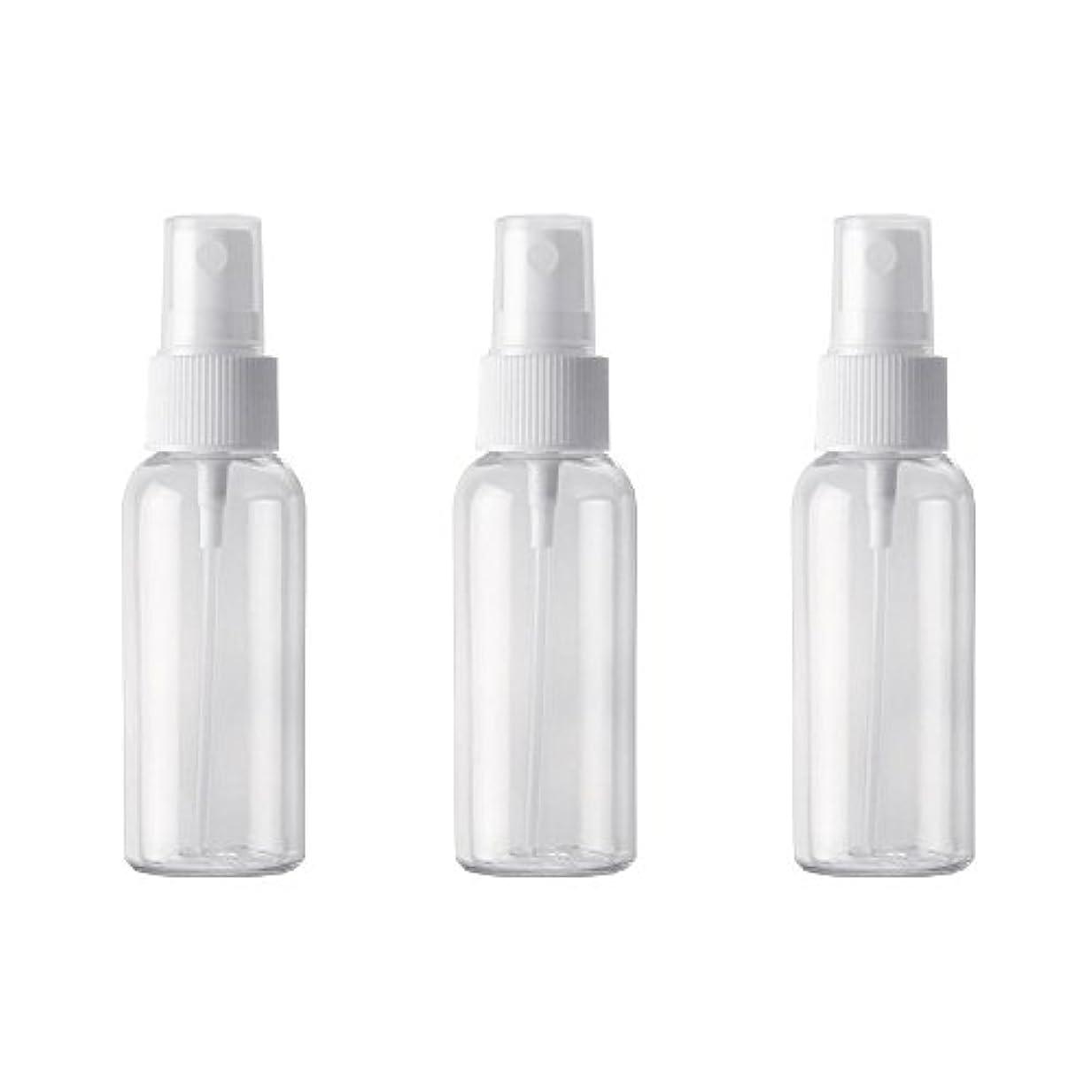 薄めるウィンク覗く小分けボトル スプレーボトル 50ml おしゃれ 空ボトル 3本セット 環境保護の材料 PET素材 化粧水 詰替用ボトル 旅行用品 (透明)