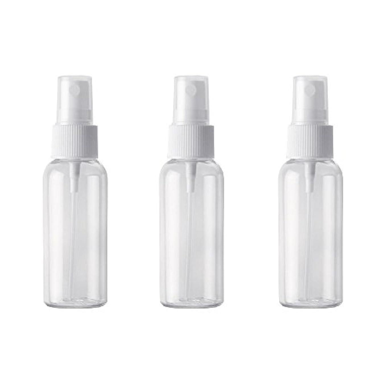 出演者本質的ではない冷酷な小分けボトル スプレーボトル 50ml おしゃれ 空ボトル 3本セット 環境保護の材料 PET素材 化粧水 詰替用ボトル 旅行用品 (透明)