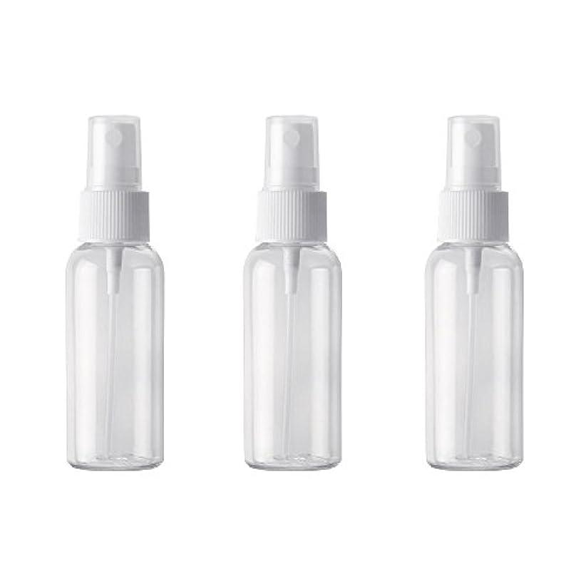 避難熱狂的な手段小分けボトル スプレーボトル 50ml おしゃれ 空ボトル 3本セット 環境保護の材料 PET素材 化粧水 詰替用ボトル 旅行用品 (透明)