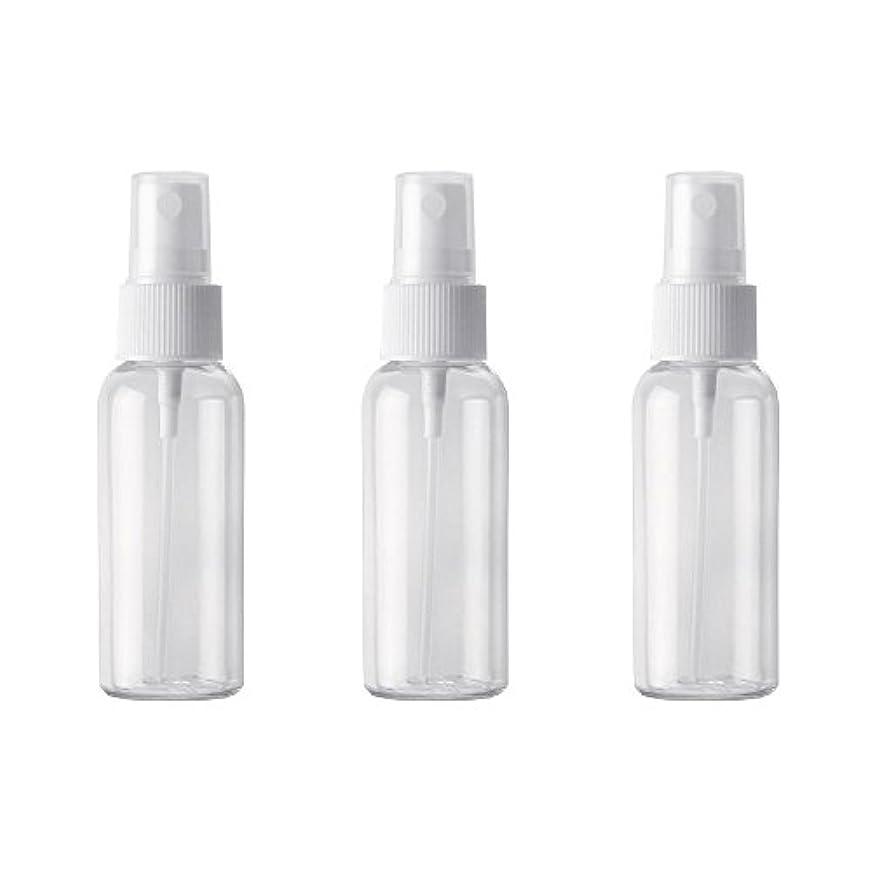 研究手順くそー小分けボトル スプレーボトル 50ml おしゃれ 空ボトル 3本セット 環境保護の材料 PET素材 化粧水 詰替用ボトル 旅行用品 (透明)