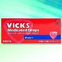 【大正製薬】ヴィックスドロップ(チェリー) 20個入 ×3個セット [指定医薬部外品]