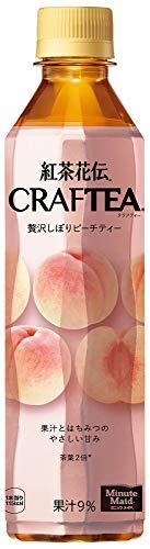 紅茶花伝 クラフティー 贅沢しぼりピーチティー 410ml ×24本