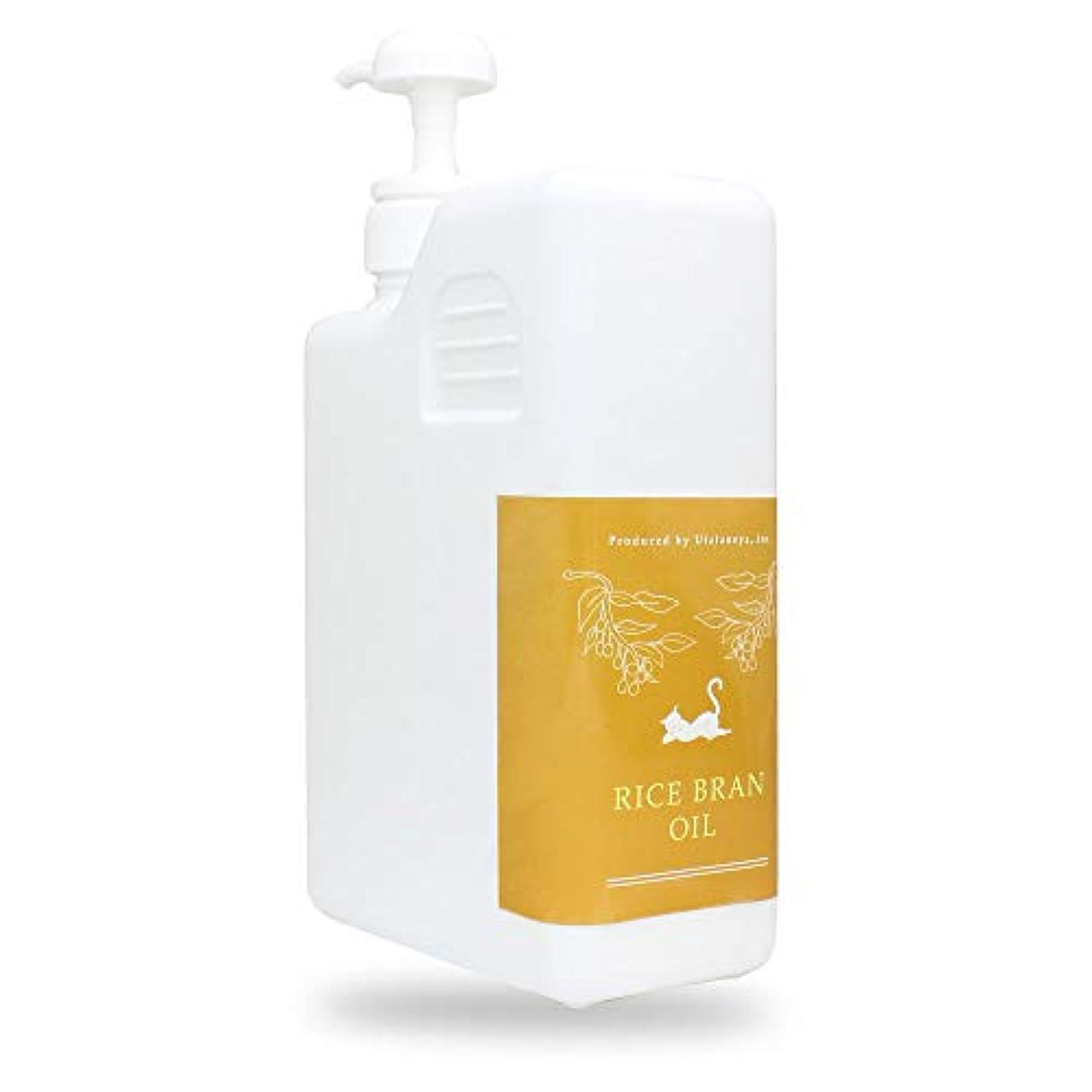 登場ミルク渇きライスブランオイル1000ml (ポンプ付)(米油 米ぬか油 ライスオイル) 高級サロン仕様 マッサージオイル キャリアオイル (フェイス/ボディ用) 業務用?大容量
