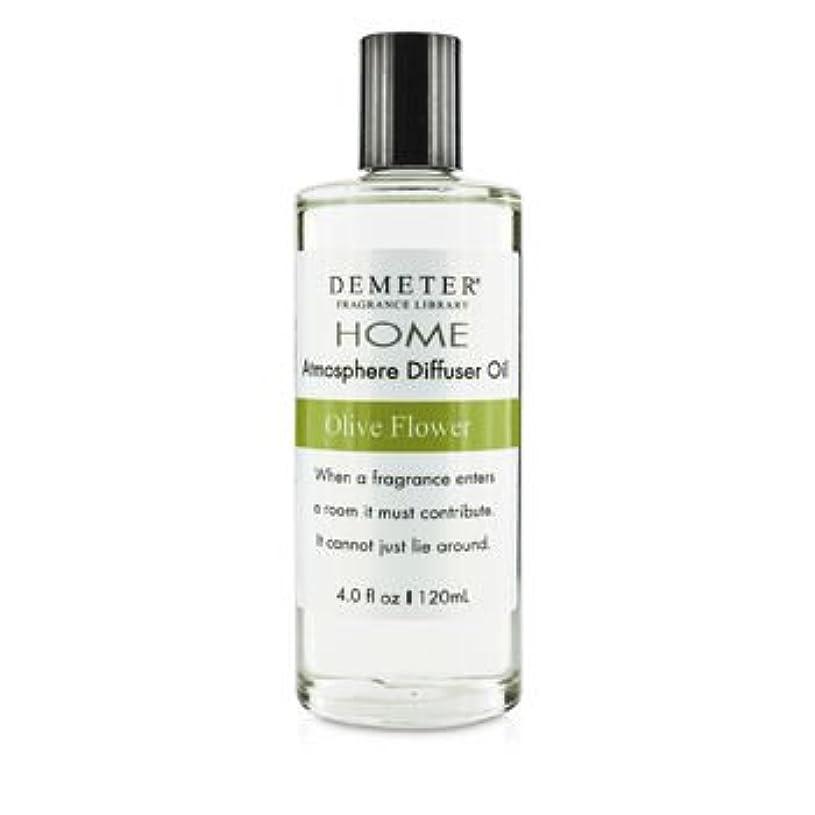 保護を除く必要[Demeter] Atmosphere Diffuser Oil - Olive Flower 120ml/4oz