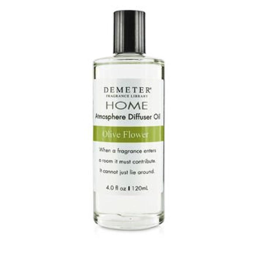クロスソフトウェア残り[Demeter] Atmosphere Diffuser Oil - Olive Flower 120ml/4oz