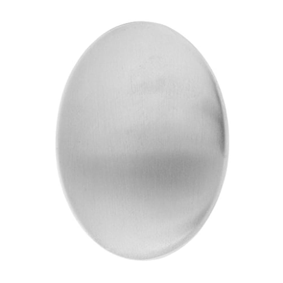 溶けた腹部廊下CUTICATE 石鹸 ステンレスソープ 臭い取り除い 手洗い用 シルバー 効果的