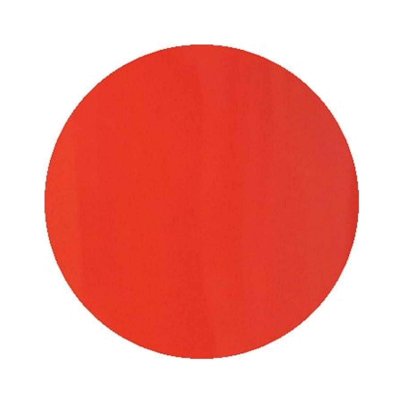 チャールズキージング気性悪意のあるパラポリッシュ ハイブリッドカラージェル V3 ブラッドオレンジ 7g