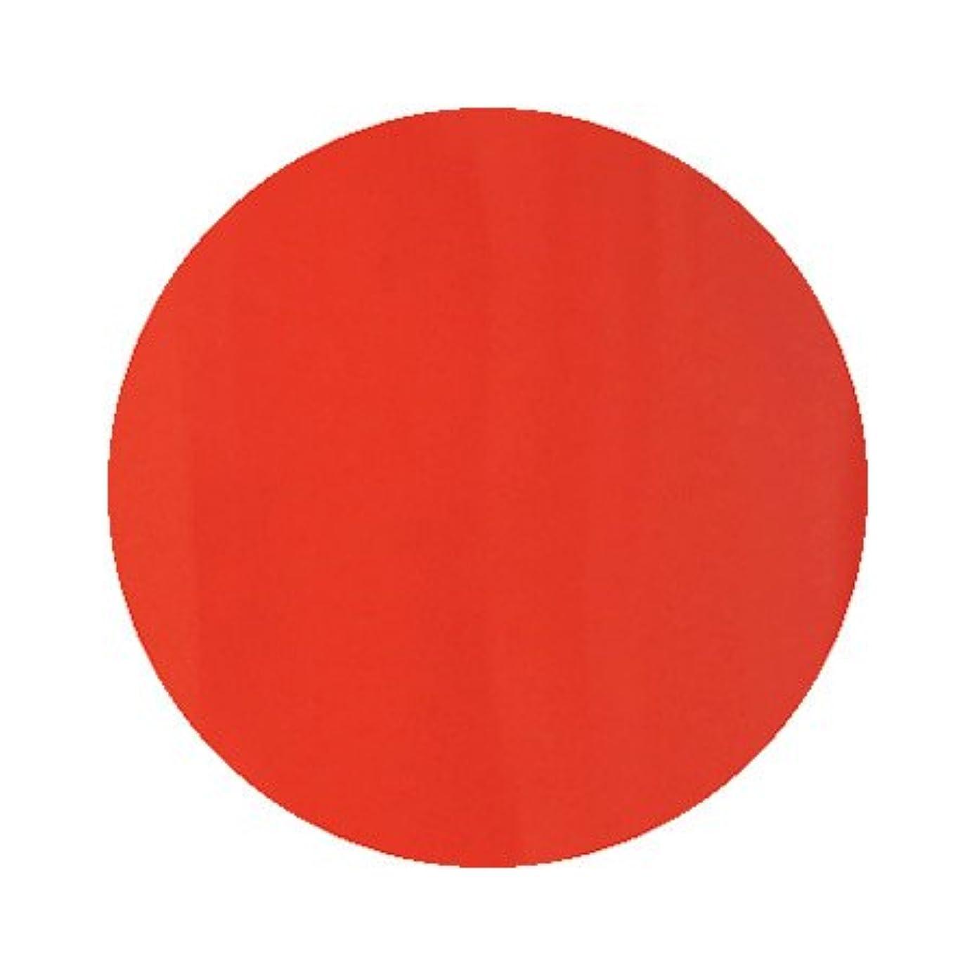 考え配当切り下げパラポリッシュ ハイブリッドカラージェル V3 ブラッドオレンジ 7g