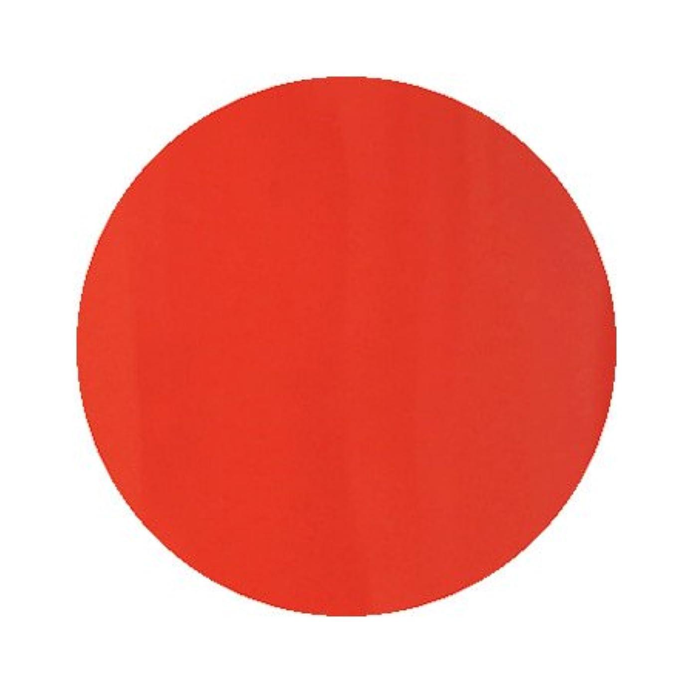ディレクターマイナス民族主義パラポリッシュ ハイブリッドカラージェル V3 ブラッドオレンジ 7g