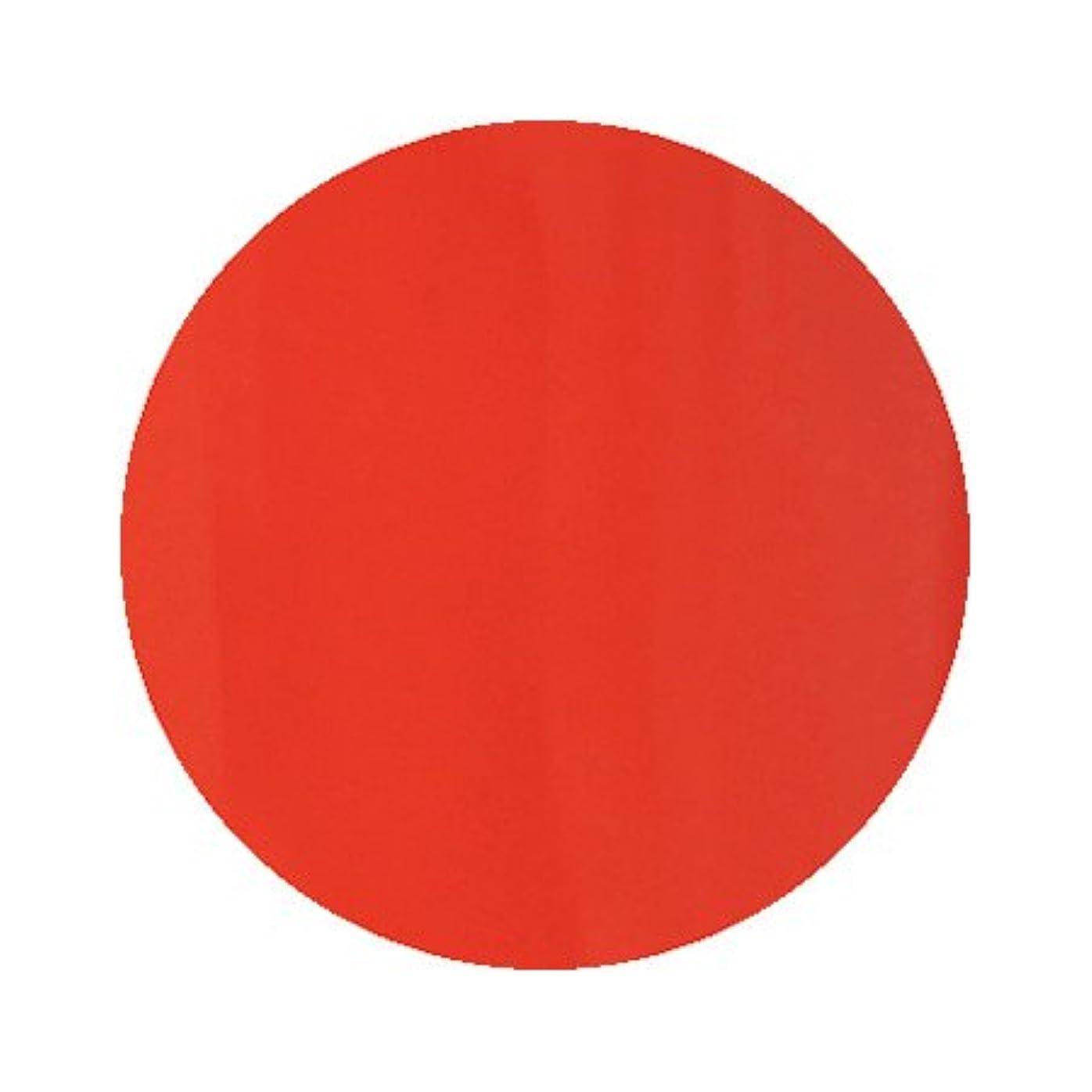 中間インフルエンザ建設パラポリッシュ ハイブリッドカラージェル V3 ブラッドオレンジ 7g