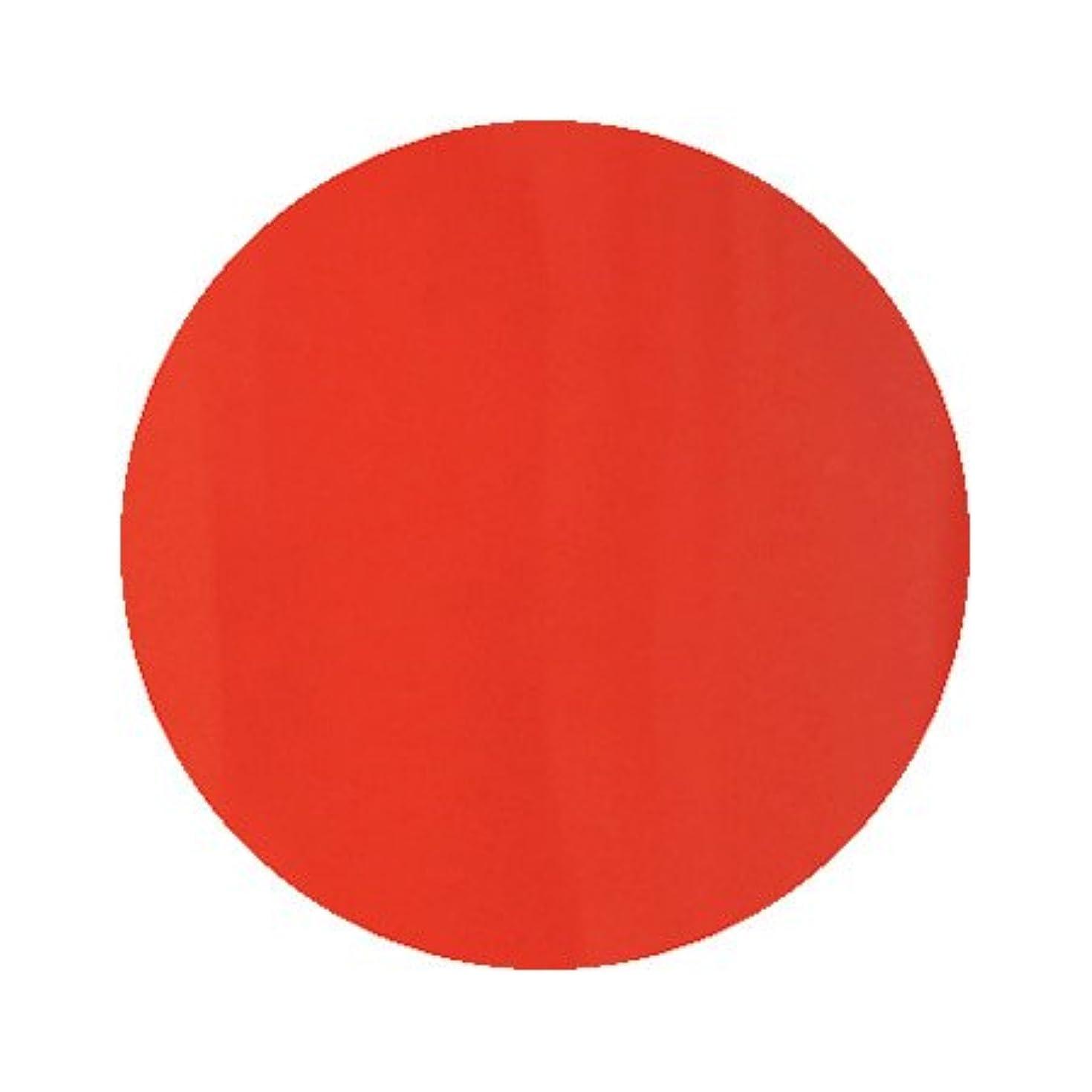 ゴシップテメリティ箱パラポリッシュ ハイブリッドカラージェル V3 ブラッドオレンジ 7g