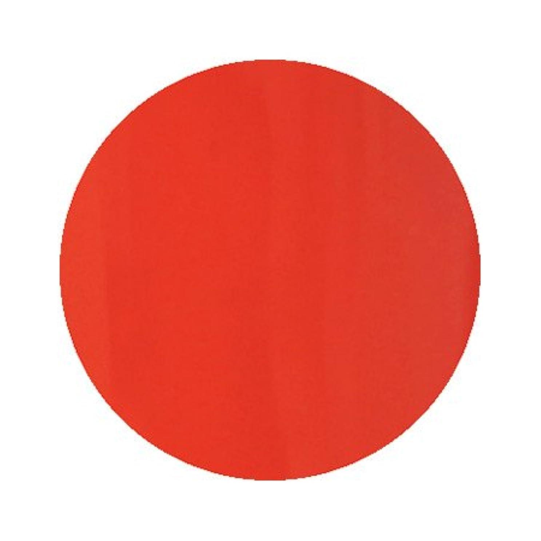 八ピボット標高パラポリッシュ ハイブリッドカラージェル V3 ブラッドオレンジ 7g
