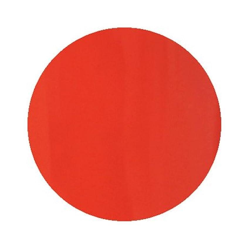キャラクター速報コインパラポリッシュ ハイブリッドカラージェル V3 ブラッドオレンジ 7g