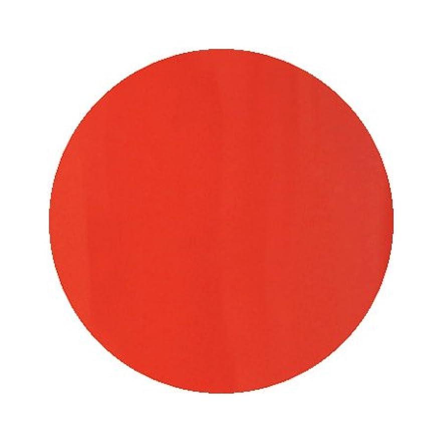 自慢北西病者パラポリッシュ ハイブリッドカラージェル V3 ブラッドオレンジ 7g