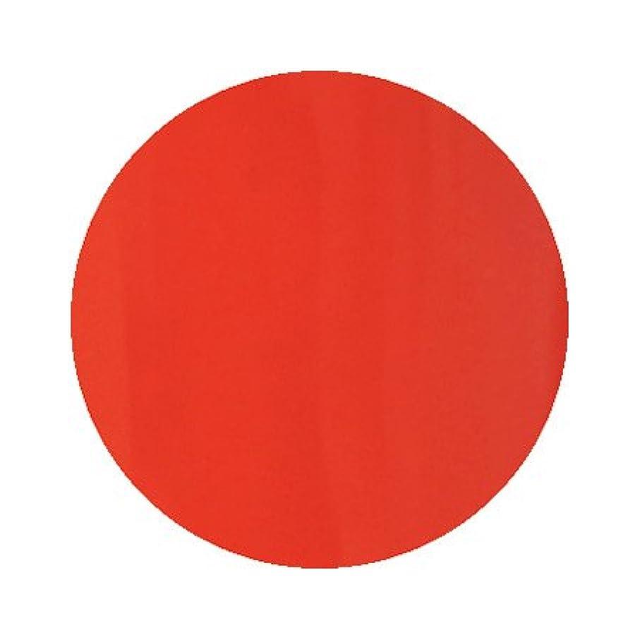 グレートオークお金階パラポリッシュ ハイブリッドカラージェル V3 ブラッドオレンジ 7g