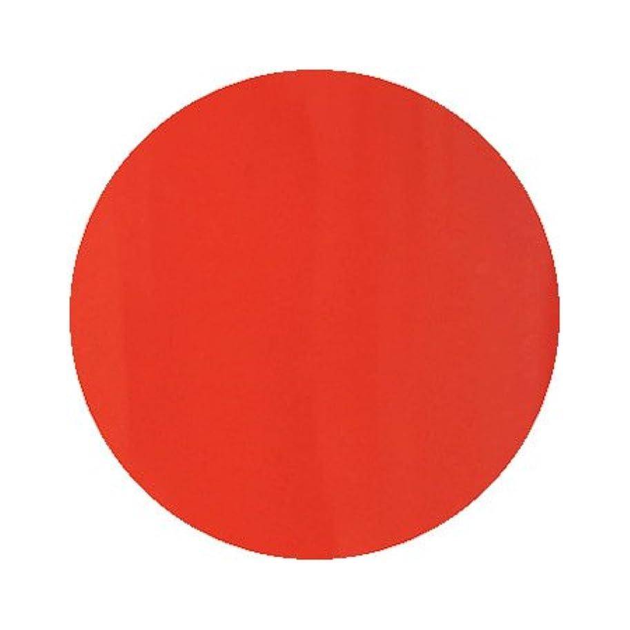 スカリープラカード複数パラポリッシュ ハイブリッドカラージェル V3 ブラッドオレンジ 7g