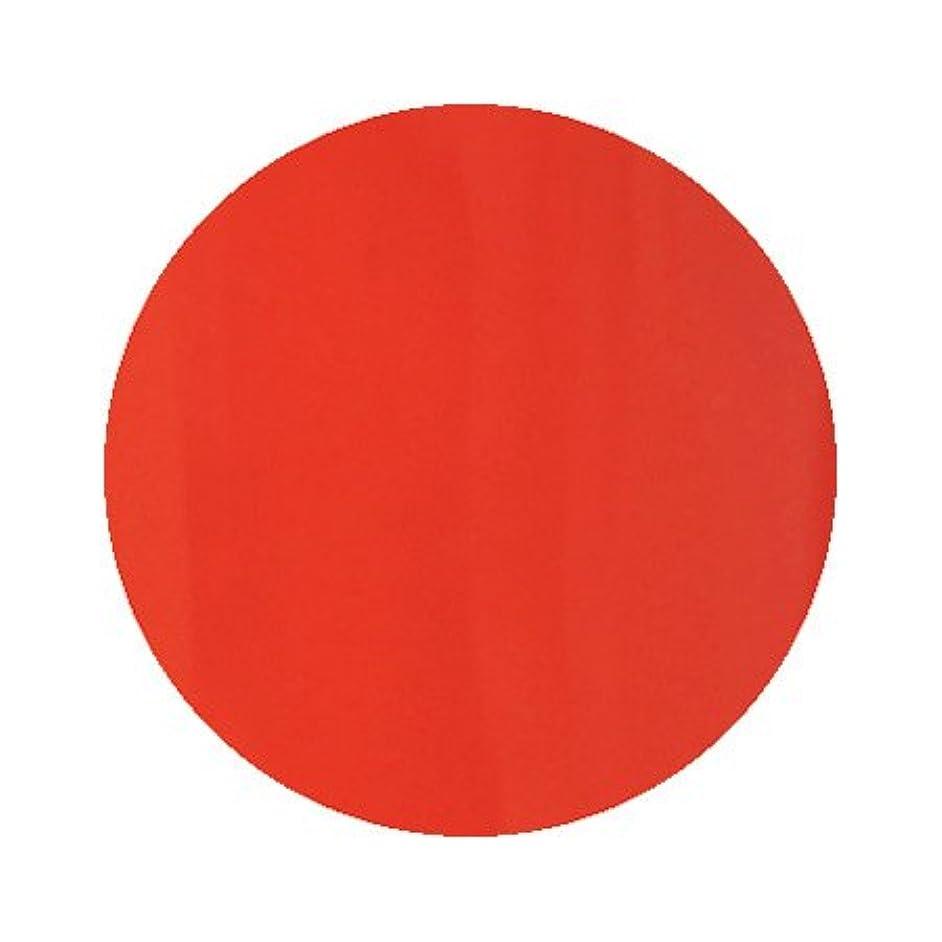 先ハイライト絶望パラポリッシュ ハイブリッドカラージェル V3 ブラッドオレンジ 7g