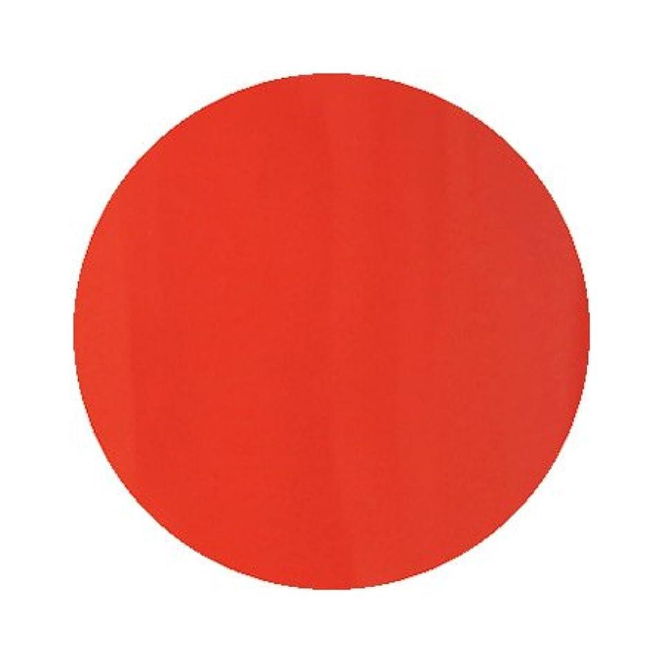 疑わしい人工的な工業用パラポリッシュ ハイブリッドカラージェル V3 ブラッドオレンジ 7g