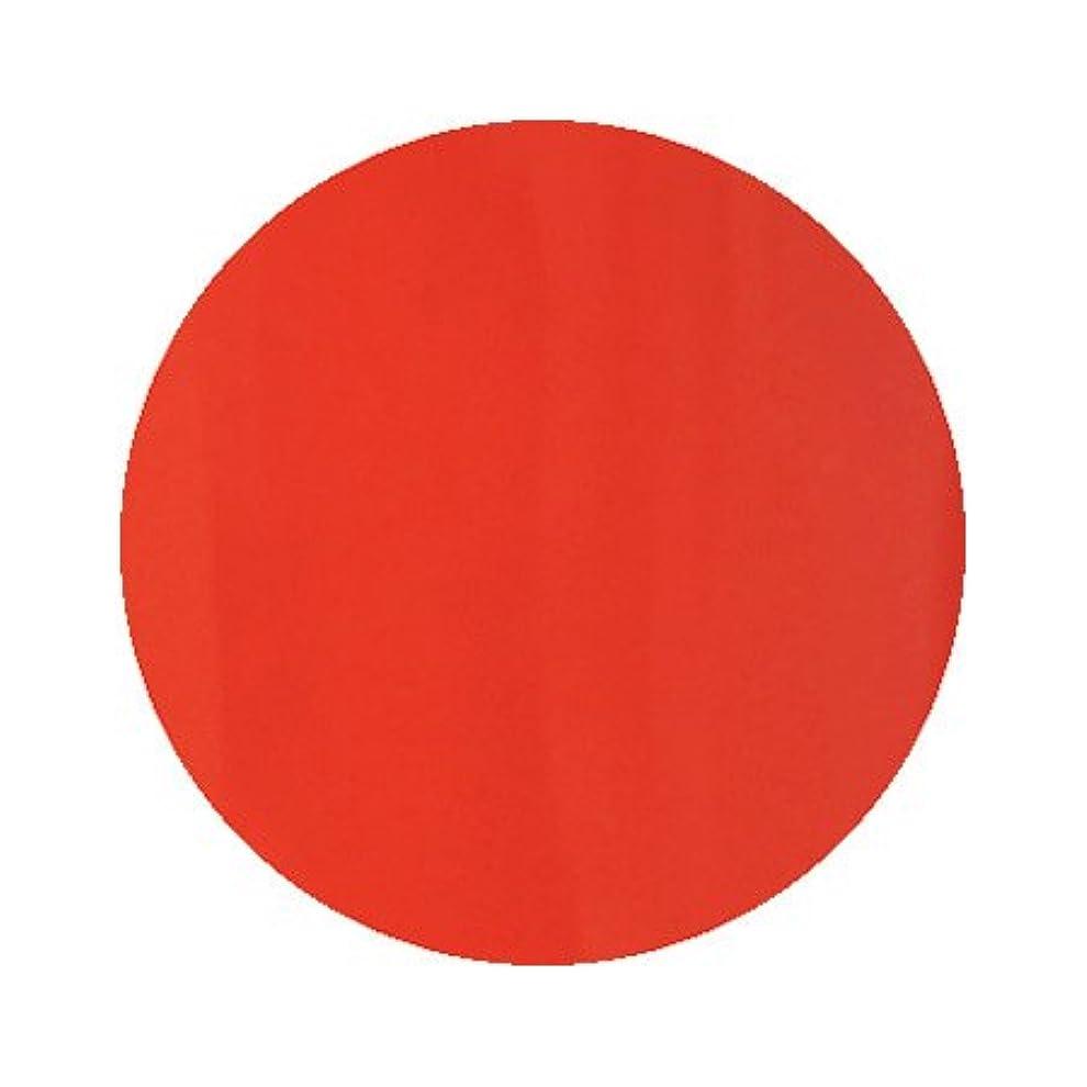 入場動物園保持するパラポリッシュ ハイブリッドカラージェル V3 ブラッドオレンジ 7g
