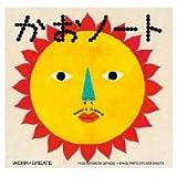 コクヨ WORK×CREATEシリーズ かおノート KE-WC4