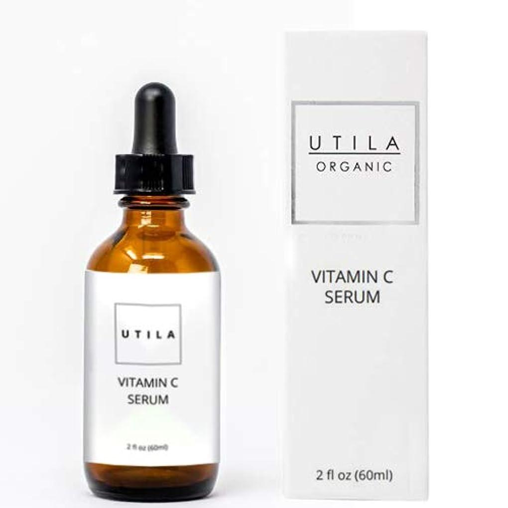 合体賠償樹木ビタミンC20%+ヒアルロン酸 美容液 60ml ビタミンC誘導体?ヒアルロン酸 12種類の美容成分! 98%天然由来 Naturally Derived
