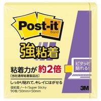 3M ポスト・イット 強粘着ノート パステルカラー 50×50mm イエロー 1冊