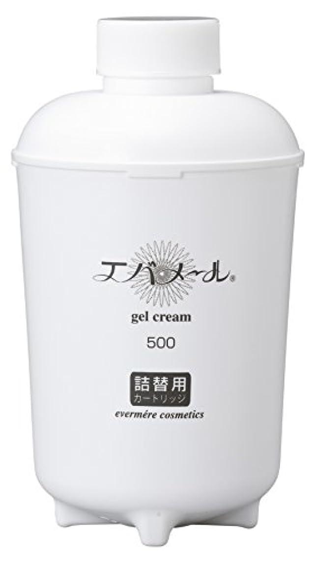 アイスクリームくしゃくしゃ下品エバメール ゲルクリーム 詰替500g(C)