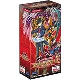 遊戯王ファイブディーズオフィシャルカードゲーム デュエリストパック 遊星編2 BOX