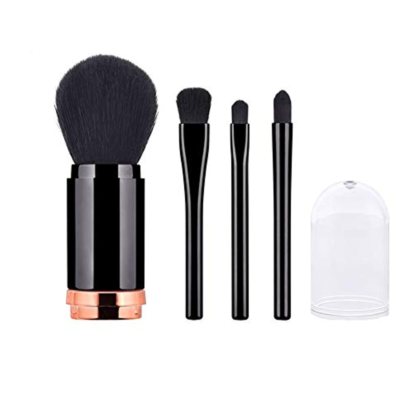 インフラ穏やかなとティーム1女性に付き4引き込み式の柔らかい基礎粉の構造のブラシ化粧品用具 - 黒