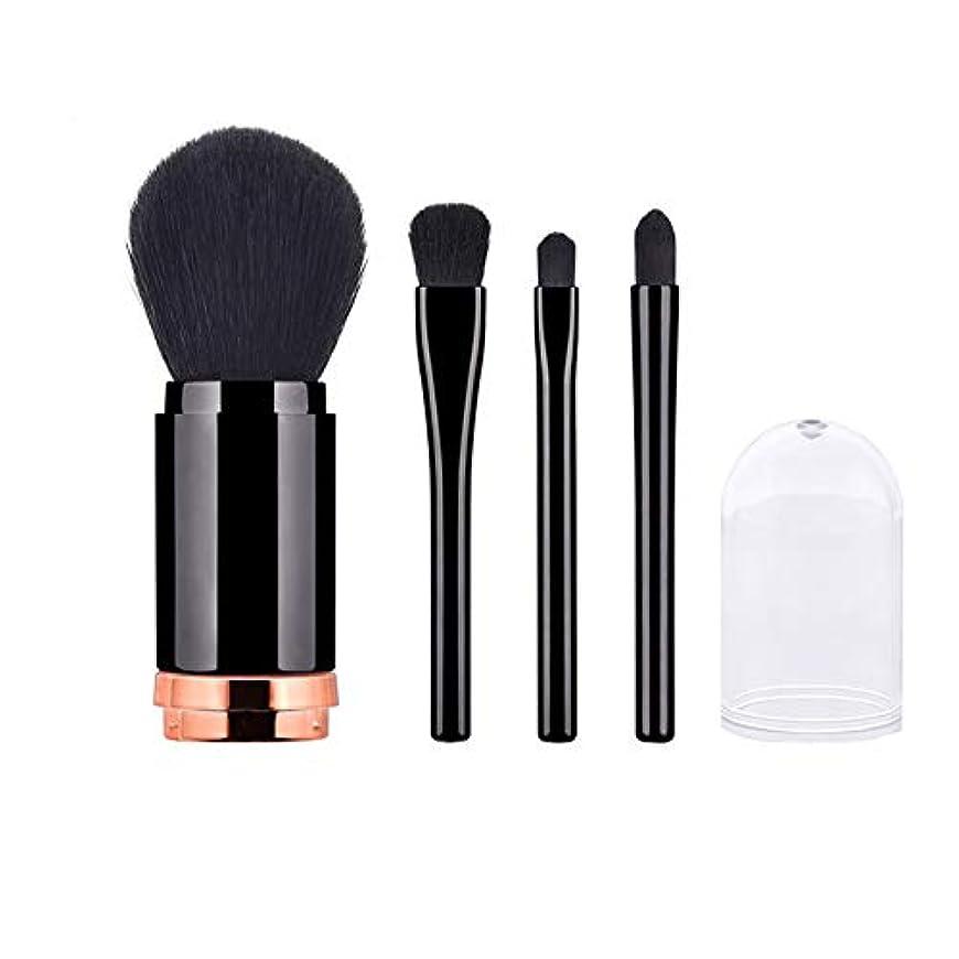 方向回答絶望1女性に付き4引き込み式の柔らかい基礎粉の構造のブラシ化粧品用具 - 黒