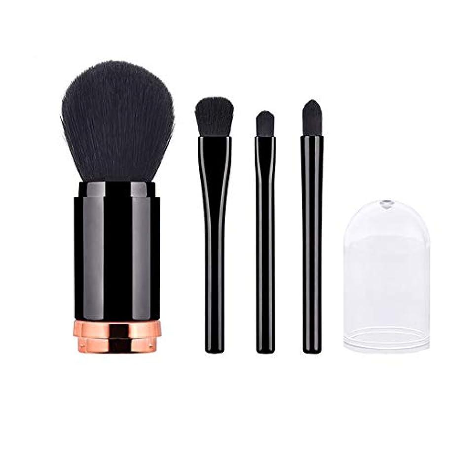 深くアプローチ圧力1女性に付き4引き込み式の柔らかい基礎粉の構造のブラシ化粧品用具 - 黒