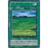 草原 【R】 LB-48-R [遊戯王カード]《青眼の白龍伝説》