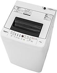 ハイセンス 全自動洗濯機 4.5kg 最短10分洗濯 ホワイト/ホワイト HW-T45C