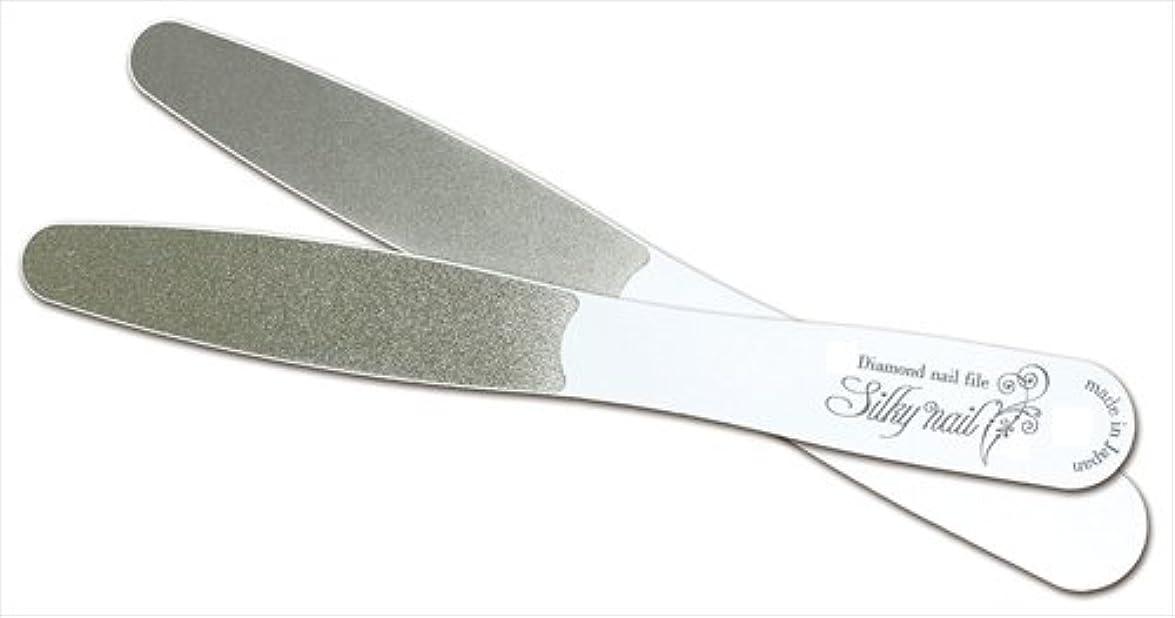 まろやかなネズミ唯一呉英製作所 ダイヤモンド爪やすり シルキーネイル(シルキーホワイト)