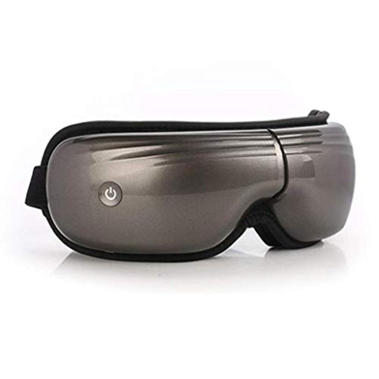 五十アトラスアミューズアイマッサージアイマスク、アイマッサージャー、USB充電式ポータブルアイツール、ホットコンプレッションおよびフォールディングホーム、ダークサークルアイバッグおよびアイ疲労の改善、いつでも、いつでも持ち運びが簡単