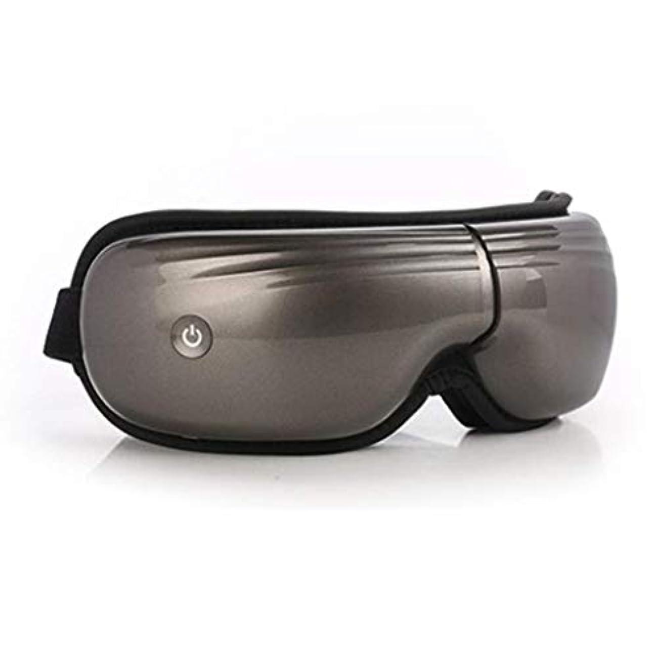 一次机小さなアイマッサージアイマスク、アイマッサージャー、USB充電式ポータブルアイツール、ホットコンプレッションおよびフォールディングホーム、ダークサークルアイバッグおよびアイ疲労の改善、いつでも、いつでも持ち運びが簡単