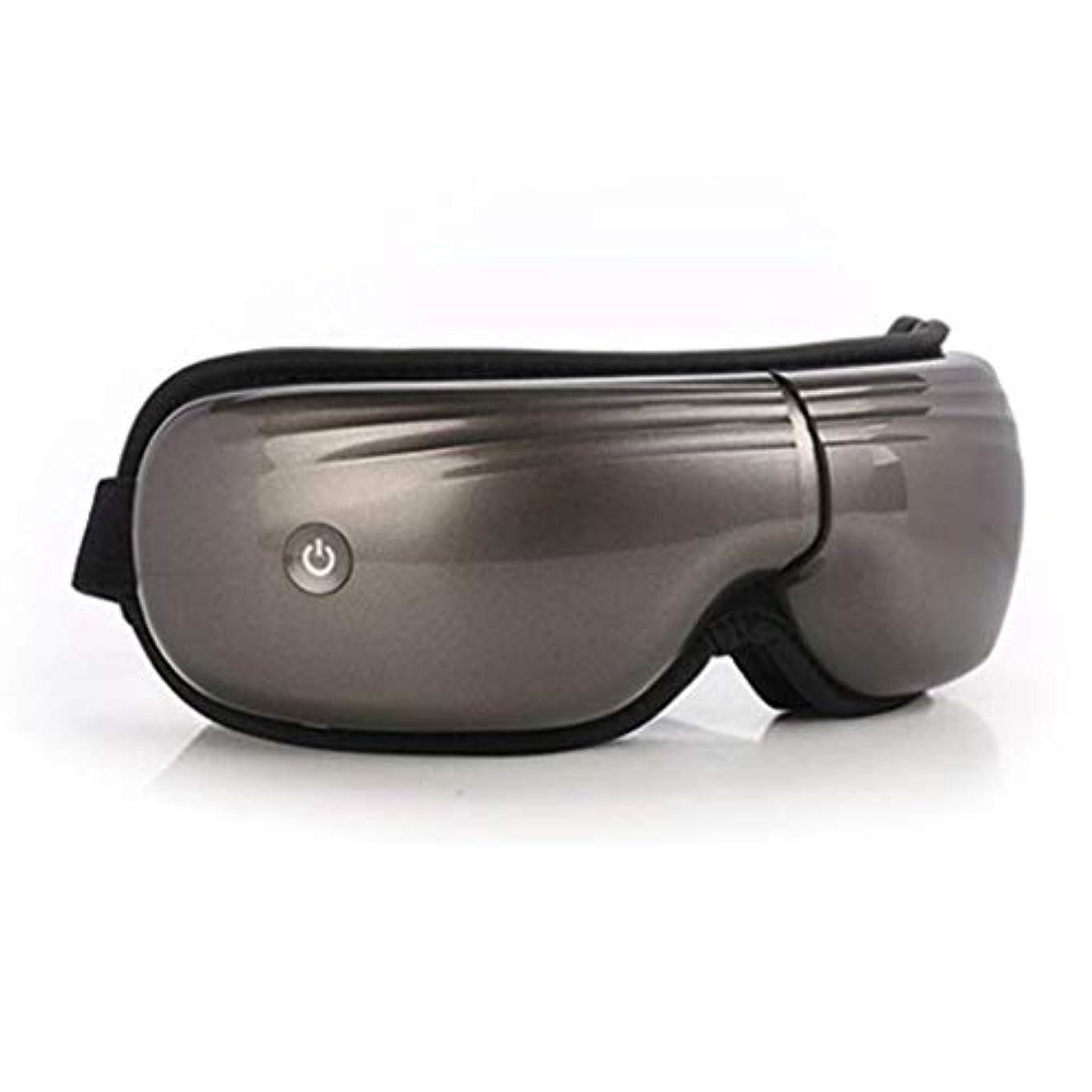 枝報奨金刑務所アイマッサージアイマスク、アイマッサージャー、USB充電式ポータブルアイツール、ホットコンプレッションおよびフォールディングホーム、ダークサークルアイバッグおよびアイ疲労の改善、いつでも、いつでも持ち運びが簡単