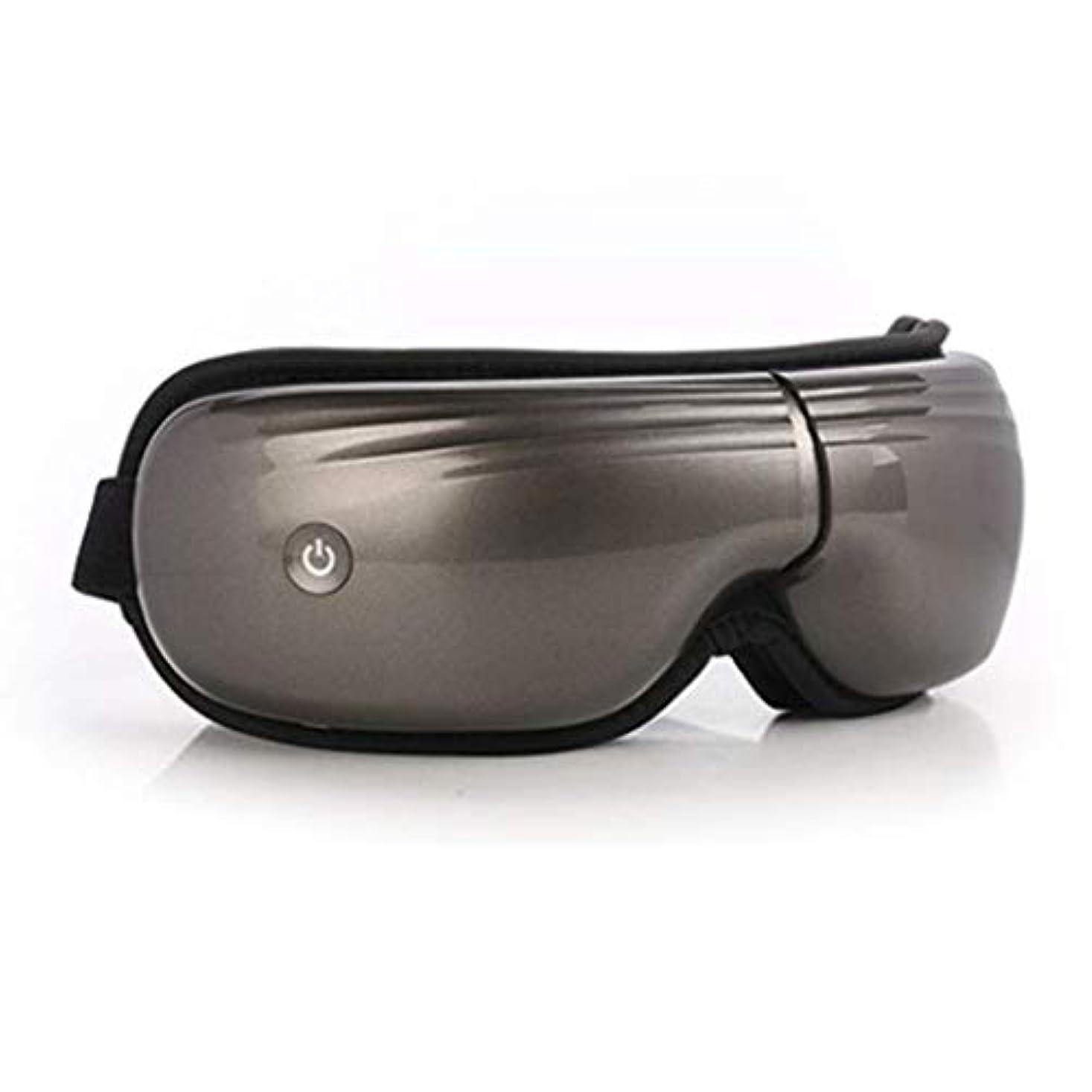 ペンダント貢献するサスティーンアイマッサージアイマスク、アイマッサージャー、USB充電式ポータブルアイツール、ホットコンプレッションおよびフォールディングホーム、ダークサークルアイバッグおよびアイ疲労の改善、いつでも、いつでも持ち運びが簡単