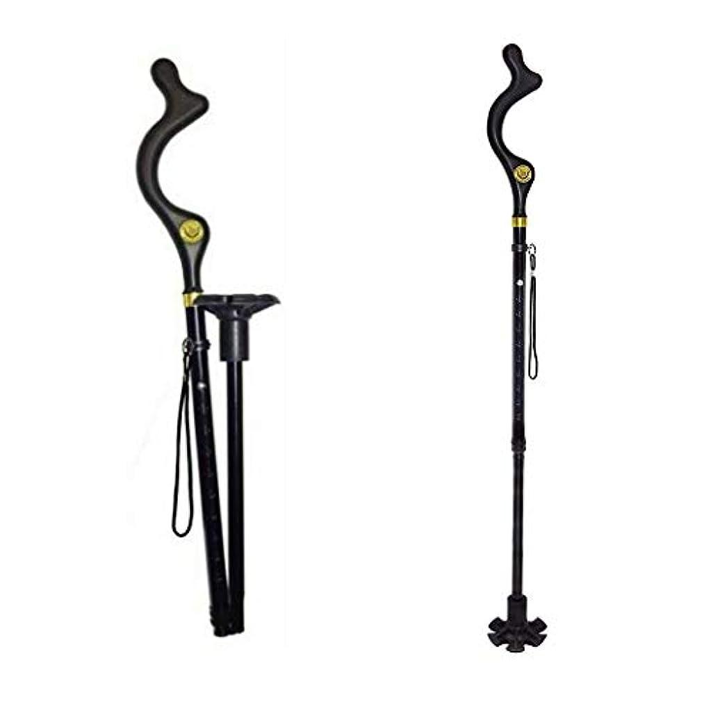 差石化するなだめる安全高齢者ステッキ伸縮式杖松葉杖スタッフ折りたたみグリップハイキングウォークメンズ姿勢杖ハイキングポーランド人松葉杖松葉杖