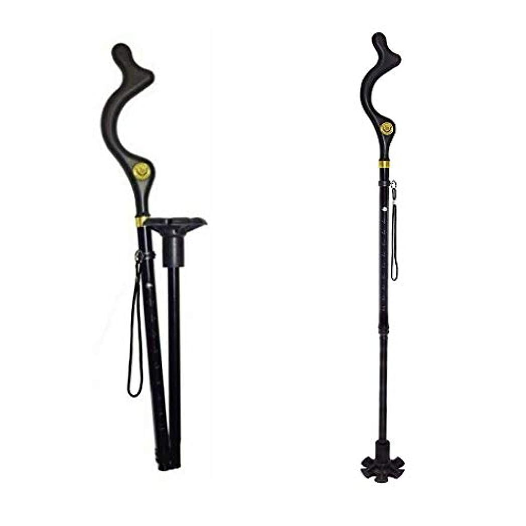 逆説正確親安全高齢者ステッキ伸縮式杖松葉杖スタッフ折りたたみグリップハイキングウォークメンズ姿勢杖ハイキングポーランド人松葉杖松葉杖