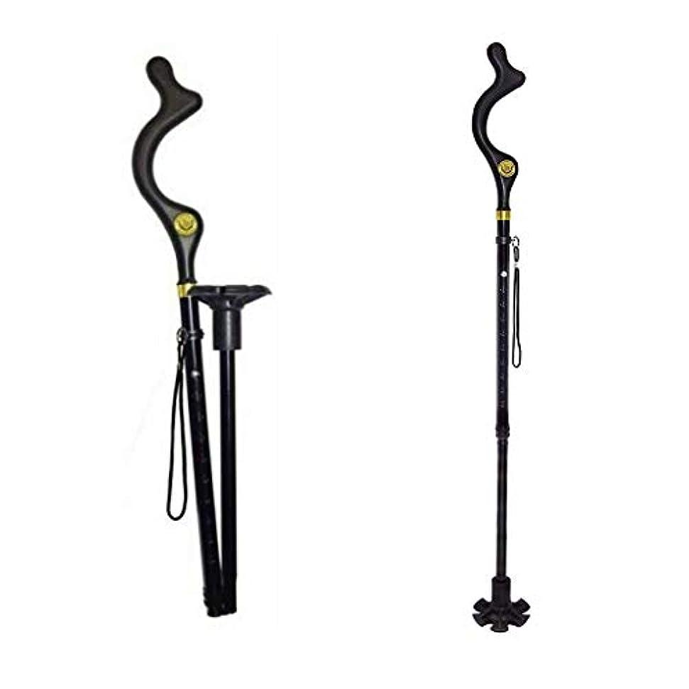 競うラベル戦艦安全高齢者ステッキ伸縮式杖松葉杖スタッフ折りたたみグリップハイキングウォークメンズ姿勢杖ハイキングポーランド人松葉杖松葉杖