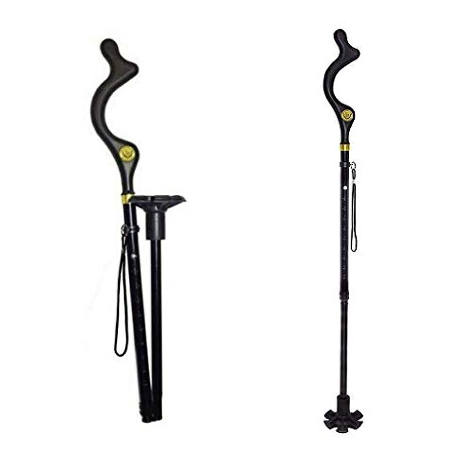火山の王子居住者安全高齢者ステッキ伸縮式杖松葉杖スタッフ折りたたみグリップハイキングウォークメンズ姿勢杖ハイキングポーランド人松葉杖松葉杖