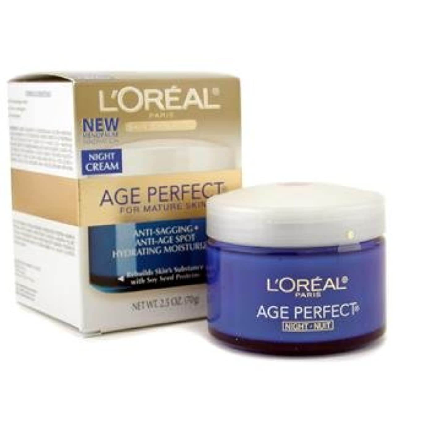 主要なテレックス集団的[LOreal] Skin Expertise Age Perfect Night Cream ( For Mature Skin ) 70g/2.5oz