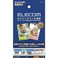 エレコム エプソンプリンタ対応光沢紙 EJK-EGNL100