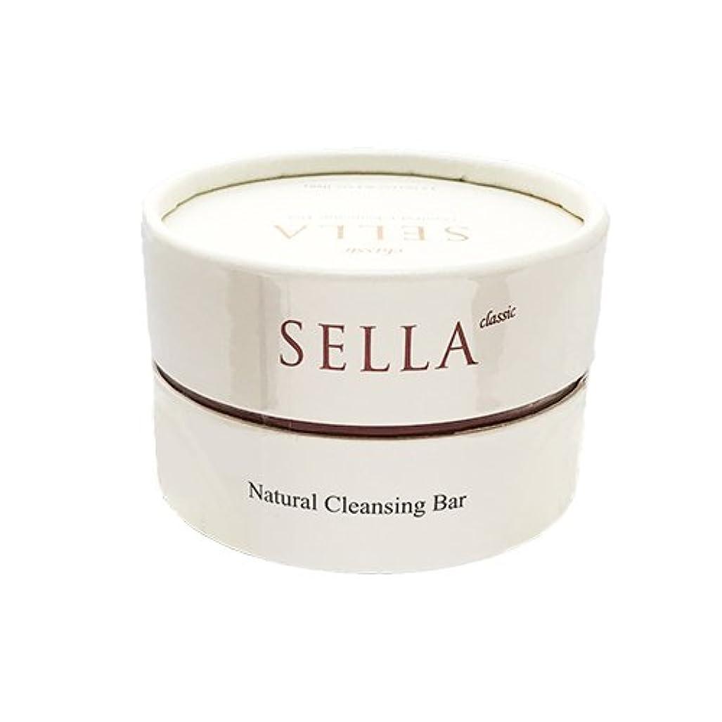 洪水セクションチャーミング【SELLA(セラ)】クラシック クレンジング バー 100g [並行輸入品]