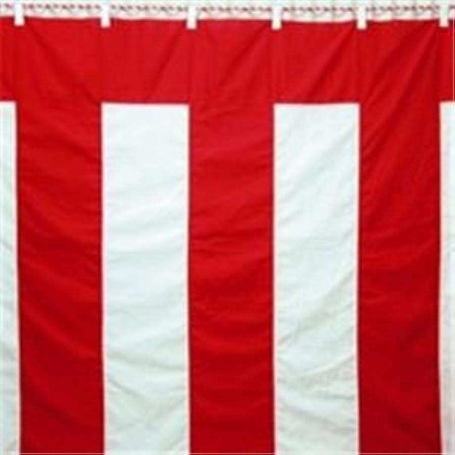 ニコチン開梱光沢のある(業務用2セット) 八光舎 紅白幕 3間物 180×540cm