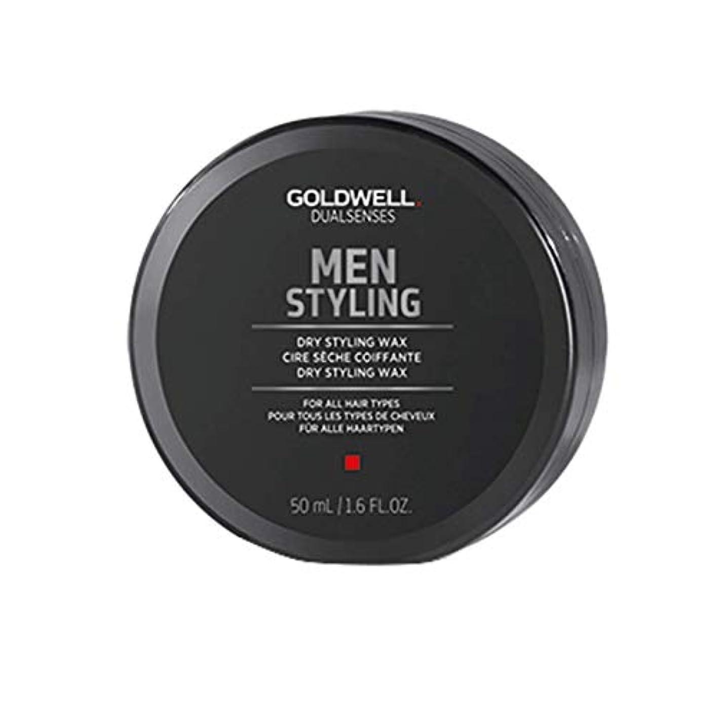 こんにちは征服する小道具Men by Goldwell Dry Styling Wax 50ml by Goldwell